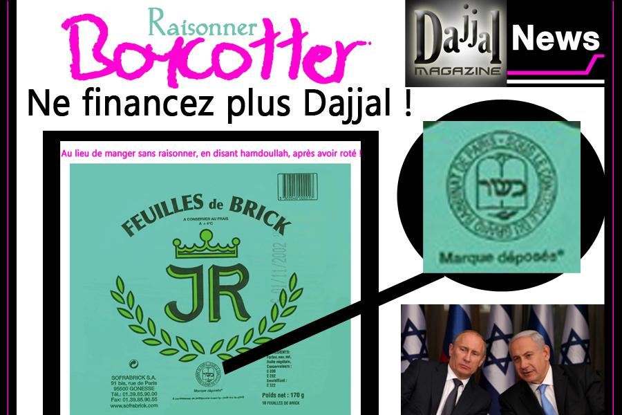 Feuilles de brick juifistes