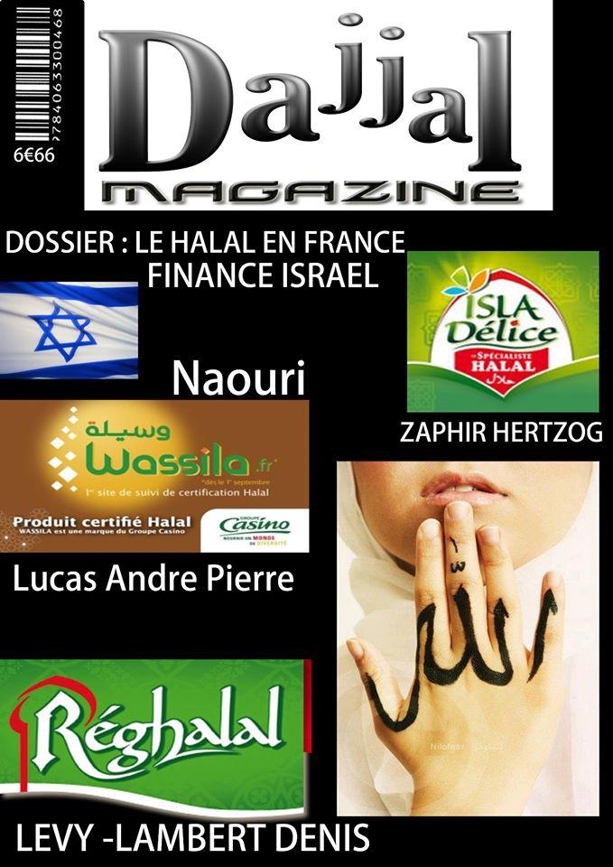 Halal en france