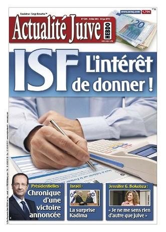 Isf non payable  dajjal magazine
