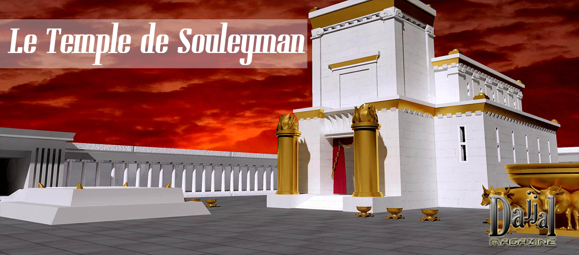 Le temple de souleyman 2 dajjal magazine