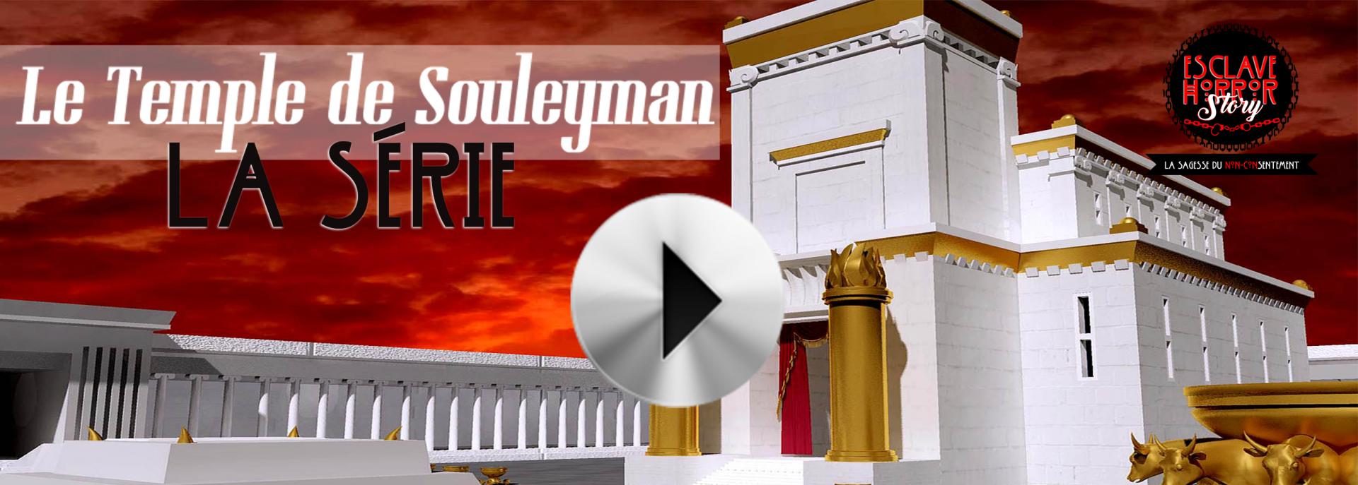 Le temple de souleyman