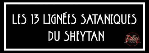 Les 13 lignees sataniques du sheytan