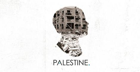 Palestine campagne pub