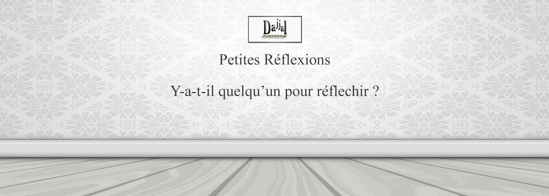 Petites reflexions