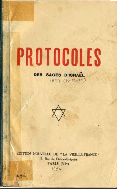 Protocole des sages d israel