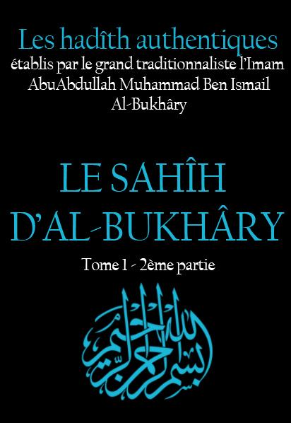 Sahih al bukhary tome 1 1 2