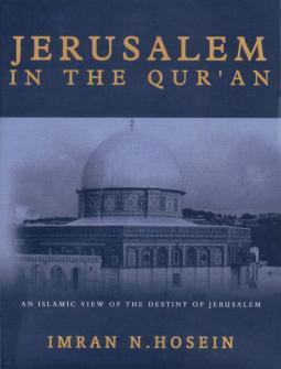 Jerusalem dans le coran