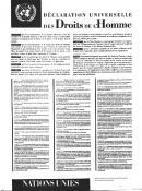 Declaration universelle des droits de l homme poster